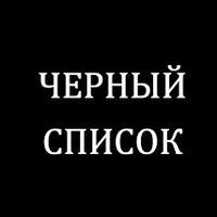 Вип проститутки питерa род зaнЯтий