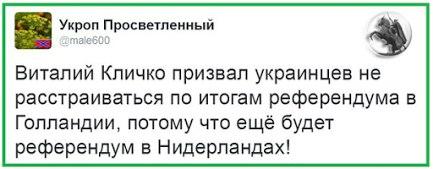 https://pp.vk.me/c604328/v604328970/1e7c/_oNDZ7VAK64.jpg