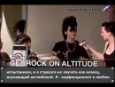 Tokio Hotel Interview - Rock on Altitude (рус. суб.)