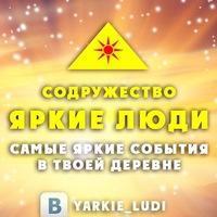 yarkie_ludi