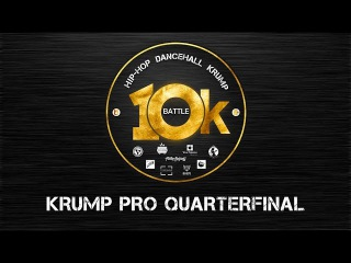 10k Battle | Krump PRO QuarterFinal | Daze vs Слава Ладога vs Jay Whynot(Win)