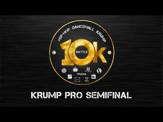 10k Battle | Krump PRO SemiFinal | Jay Whynot vs Young Slam(Win)