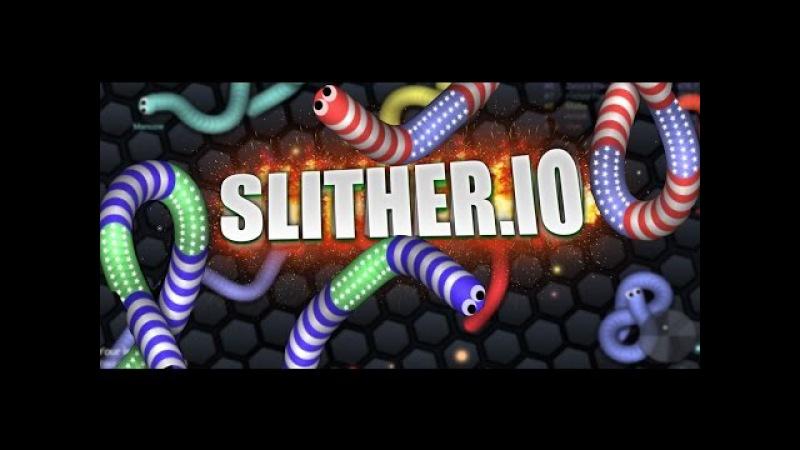 Играем в slither.io- 1 часть