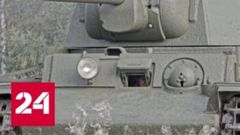 22 победы танкиста Колобанова. Документальный фильм » Freewka.com - Смотреть онлайн в хорощем качестве