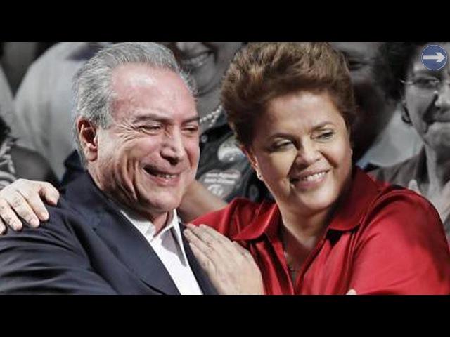 Michel Temer sendo elogiado por Dilma e aplaudido por petistas