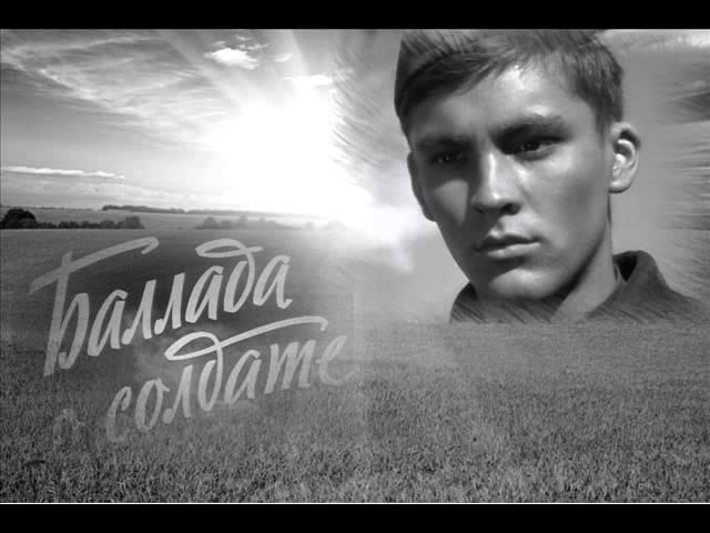 Валентин Дьяконов За того парня
