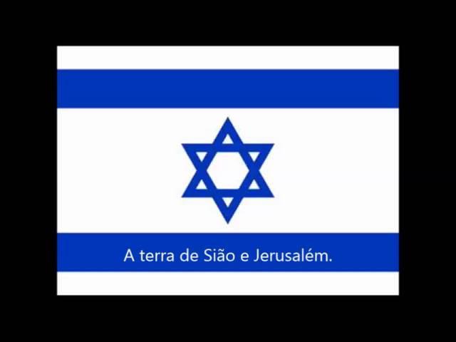 Hino de Israel legendado ( Hatkivah: Esperança)