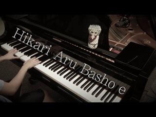Shuumatsu no Izetta ED - Hikari Aru Basho e [Piano Arrangement Sheet]