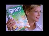 СТБ 17 июня 2002, реклама + кусок музыкальной передачи