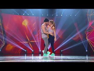 Танцы. Битва сезонов: Ильшат и Юлиана Бухольц (Мот - Капкан) (серия 4)