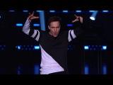 Танцы. Битва сезонов: Иван Можайкин (Zedd & Aloe Blacc - Candyman) (серия 4)