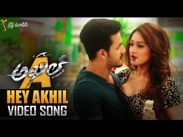 Hey Akhil Full video Song || Akhil Movie Video Songs || Akhil Akkineni, Sayyeshaa