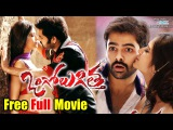 Ram's Pandaga Chesko Movie Ongole Gitta Full Length Movie DVD Rip Ram, Kriti Kharbanda