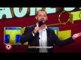 Comedy Club: Руслан Белый (мелодия: Геннадий Гладков - Песня Остапа Бендера)