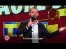 Comedy Club Руслан Белый мелодия Геннадий Гладков - Песня Остапа Бендера из сериала...