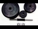 Разборные гантели 50 кг MB Atlet обзор от Sportlim