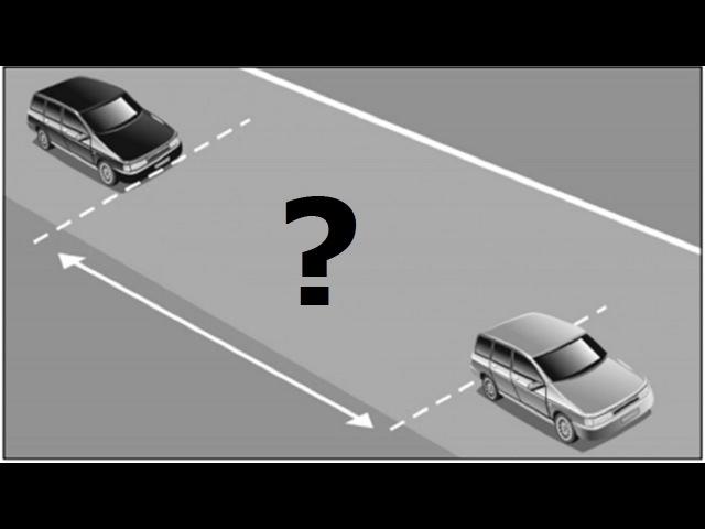 Правильная дистанция между машинами?