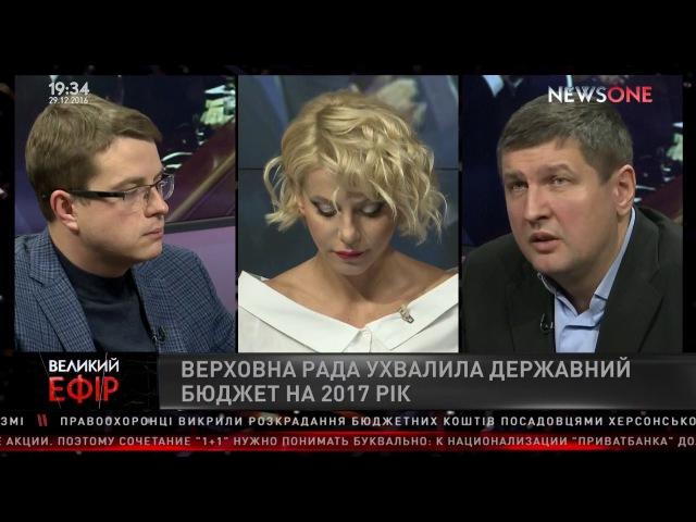 Попов: к закону о Высшем совете правосудия были приняты все поправки 29.12.16