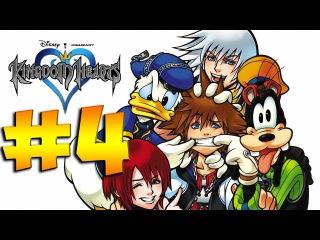 Kingdom Hearts HD 1.5 ReMIX Прохождение Часть 4 - Геркулес