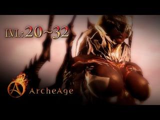 ArcheAge 3.0 - Warborn Starting Zone lvl 20~32 - Transformation Unlock - F2P (KR)