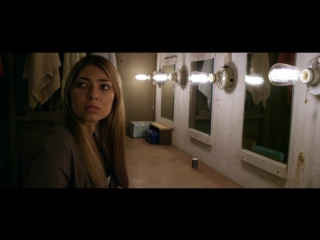 Кавдор (2015) / The Cawdor Theatre (2015) ужасы