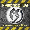 PKSchool ► Gusev