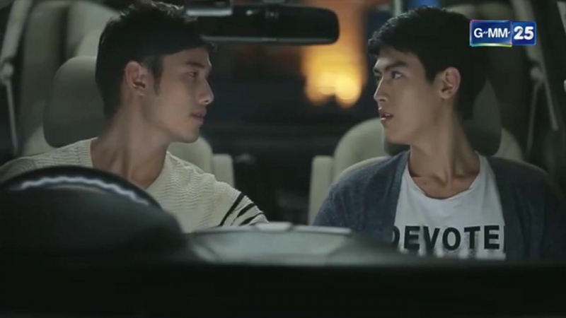 To be continued EP.2 [1-5]_1