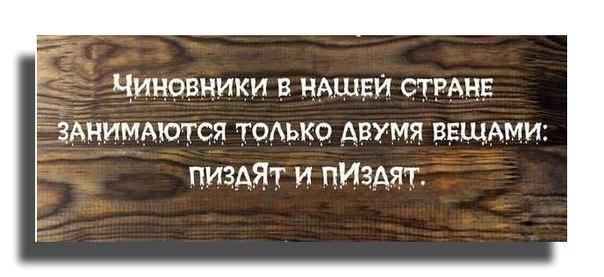 """Кличко лоббирует интересы застройщиков. Используют титушек, йовбаков и силовые структуры, - """"свободовец"""" Мирошниченко о скандальной стройке на Позняках - Цензор.НЕТ 4859"""
