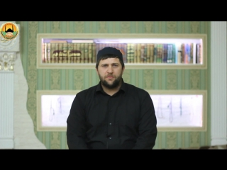 Иса хаджи Гамзатов - про долги