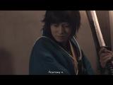 (субтитры) Hakuouki SSL ~сладкая школьная жизнь~ Эпизод #4「Защитить ее」
