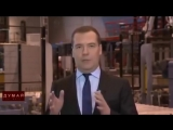 ВОТ ЭТО НАШ ПРЕМЬЕР!!! Медведев сдал Путина и сказал правду о России.