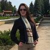Natalya Tkach