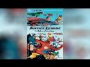 Лига справедливости Новый барьер (2008) | Justice League: The New Frontier