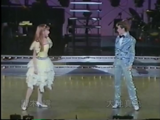 Takarazuka Chronicle 1984