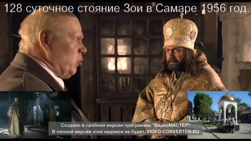 Chudo.2009.O.DVDRip.freetorrents.org.ua (Часть 12)