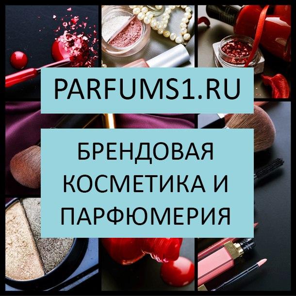 Картинки по запросу PARFUMS1.RU