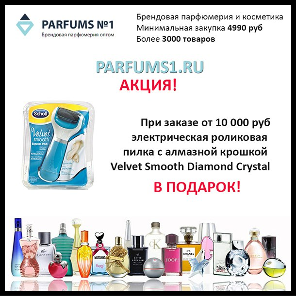 https://pp.vk.me/c604329/v604329548/13139/hx_FDrO49cA.jpg