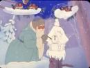 Мультфильм Зимняя сказка 1945 СССР