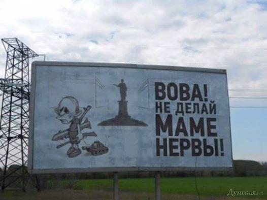 Пикет за отставку мэра Одессы Труханова проходит у здания горсовета - Цензор.НЕТ 9308