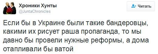 Российские офицеры Зусько и Умаев принимали участие в агрессии РФ на Донбассе, - Минобороны Украины - Цензор.НЕТ 7348