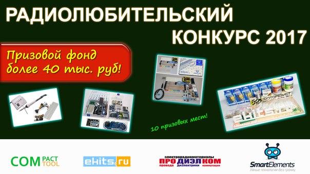 Фото №456245628 со страницы Сергея Русака