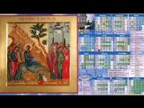 Вход в Иерусалим Господа нашего Иисуса Христа
