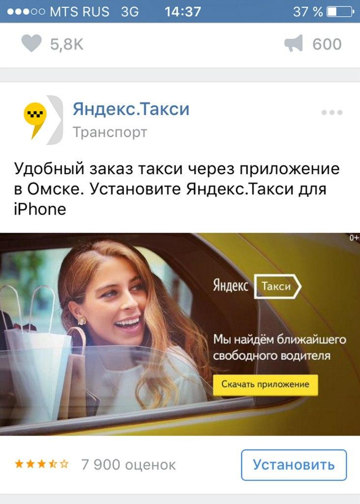 Знакомства сайт латвия vbulletin хороший сайт для серьезного знакомства