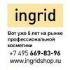 ingridshop.ru - магазин салонной косметики