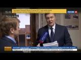 Эксклюзивное интервью Януковича- участников Майдана и ОМОН убивали из одних и тех же зданий