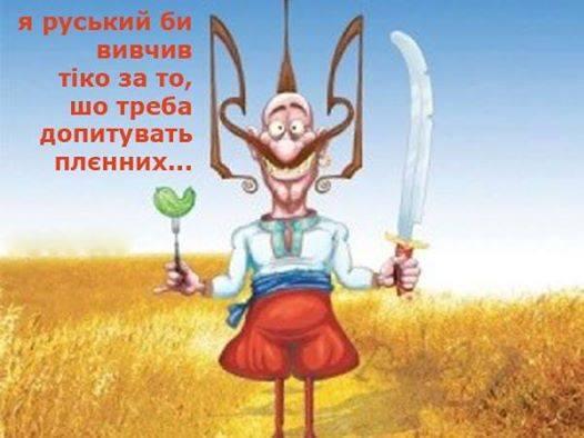 Возле поселка Сартана Донецкой области трактор подорвался на мине - Цензор.НЕТ 5103