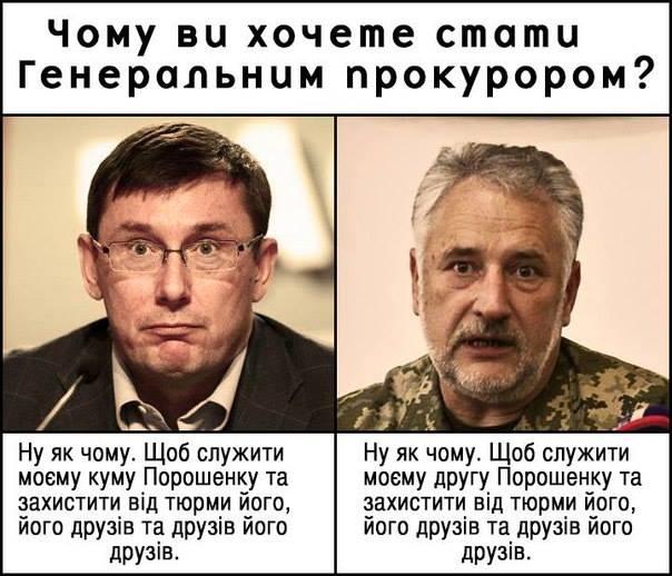 Для наработки операционного плана реформ Кабмину достаточно 30 дней, - вице-премьер-министр Розенко - Цензор.НЕТ 9407