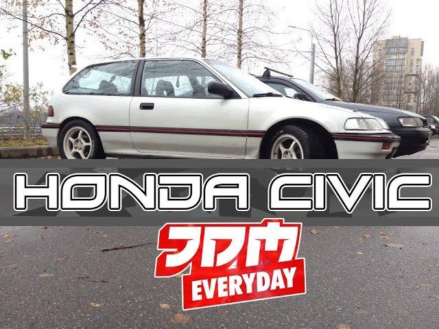 Обзор Honda не круто?Вторая жизнь кольцевой машины
