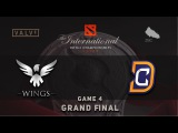 Wings vs  DC   Game 4, GRAND FINAL @ TI6, Dota 2