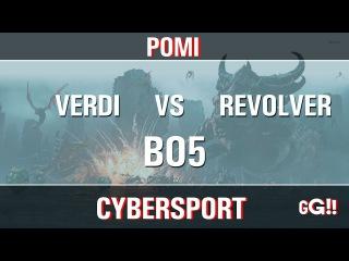 Revolver vs Verdi (bo5) 02.11.2016 - Pomi